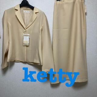 ketty - ketty スーツ セットアップ スカート ワンピース