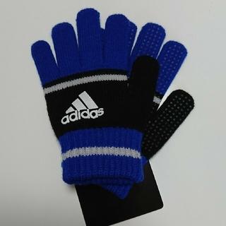 アディダス(adidas)のアディダス ジュニア用手袋(手袋)