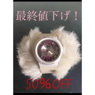 ベビージー(Baby-G)の【最終値下げ】CASIO☆Baby-G レディース腕時計(腕時計)