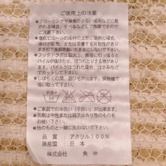 unico(ウニコ)のウニコ チェアマット unico インテリア/住まい/日用品のラグ/カーペット/マット(ラグ)の商品写真