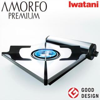 イワタニ(Iwatani)のイワタニ カセットコンロ アモルフォプレミアム CB-AMO-80 新品(調理器具)