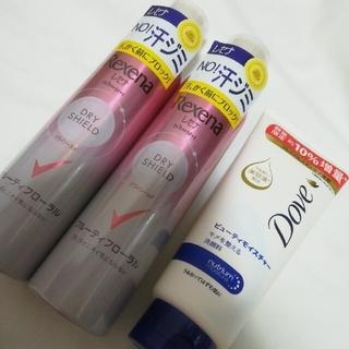 ユニリーバ(Unilever)のレセナ2本と洗顔料★1部地域は¥100加算(制汗/デオドラント剤)