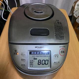 ミツビシ(三菱)の三菱超音波圧力炊飯器(炊飯器)