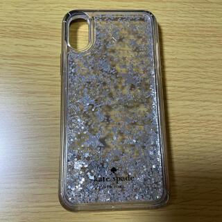 ケイトスペードニューヨーク(kate spade new york)のKate spade iPhoneケース iPhoneX(iPhoneケース)