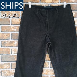 シップス(SHIPS)の■送料無料■SHIPS シップス  コーデュロイパンツ  サイズL(チノパン)