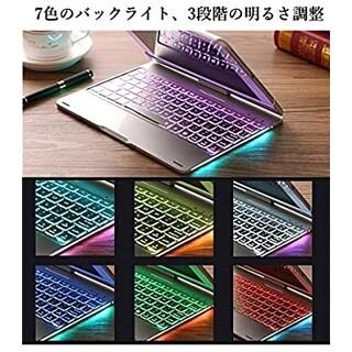 キーボード付きカバーiPad6/iPad5/iPadAir/iPadair2等(iPadケース)