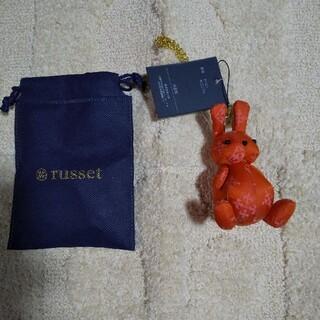 ラシット(Russet)の新品 ラシット russet  うさぎチャームストラップ オレンジ タグ付き(チャーム)