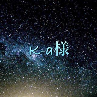 バンプレスト(BANPRESTO)の⭐️K-a様専用⭐️(アニメ/ゲーム)