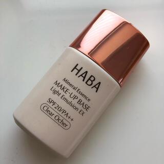 ハーバー(HABA)のHABA 化粧下地 さらさらキープベースEX 01 クリアオークル 25ml(化粧下地)