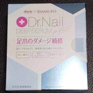 マルコ(MARUKO)のドクターネイルディープセラム FT 6.6ml (ネイルケア)