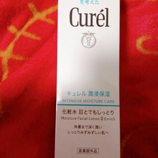 キュレル(Curel)の新品未使用キュレル潤浸保湿化粧水Ⅲとてもしっとり(化粧水/ローション)