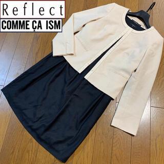 リフレクト(ReFLEcT)のReflect リフレクト コムサイズム♡ママスーツ セレモニー フォーマル(スーツ)