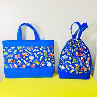 【2点セット】スーパーマリオ(青)★レッスンバッグ&体操袋★(バッグ/レッスンバッグ)