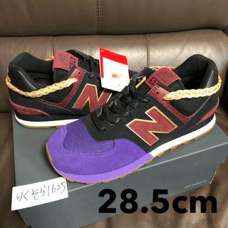 ニューバランス(New Balance)の28.5cm NEW BALANCE U574LEV(スニーカー)