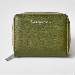 ハミルトン(Hamilton)のモノマスター 3月号 付録 ハミルトン カードケース(名刺入れ/定期入れ)