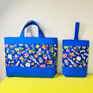 【2点セット】スーパーマリオ(青)★レッスンバッグ&シューズケース★(バッグ/レッスンバッグ)