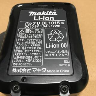 マキタ(Makita)のバッテリー 10.8V(バッテリー/充電器)