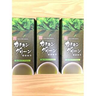 アムウェイ(Amway)のアムウェイ 【3箱セット】カテキングリーン健康緑茶(茶)