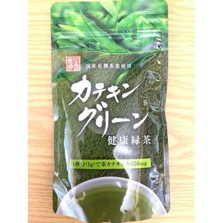 アムウェイ(Amway)のアムウェイ カテキングリーン健康緑茶 お徳用(茶)