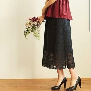 アトリエドゥサボン(l'atelier du savon)のFLOWER 刺繍レーススカート(ロングスカート)