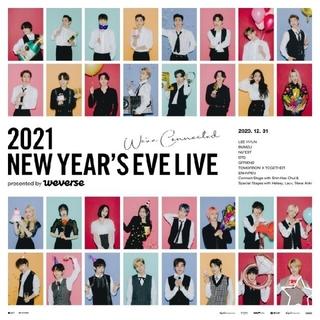 KPOP  2021NEW YEAR'S EVE LIVE BTS他…☆(ミュージック)