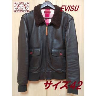 エビス(EVISU)の【EVISU】山根G-1★美品YAMANE★サイズ42レザーJKT(ミリタリージャケット)