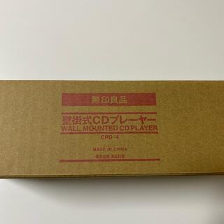 ムジルシリョウヒン(MUJI (無印良品))のAshley様専用 無印良品 壁掛式CDプレーヤー CPD-4(ポータブルプレーヤー)