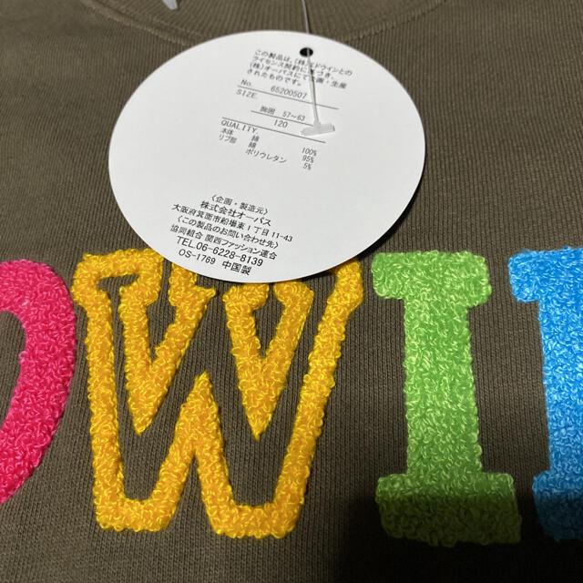 EDWIN(エドウィン)のタイムSALE❣️【新品タグ付き】⭐️EDWIN トレーナー⭐️120⭐️ キッズ/ベビー/マタニティのキッズ服男の子用(90cm~)(Tシャツ/カットソー)の商品写真