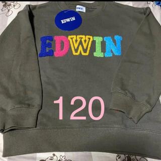 EDWIN - タイムSALE❣️【新品タグ付き】⭐️EDWIN トレーナー⭐️120⭐️