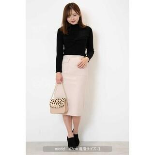PROPORTION BODY DRESSING - PBD フロントポケットタイトスカート