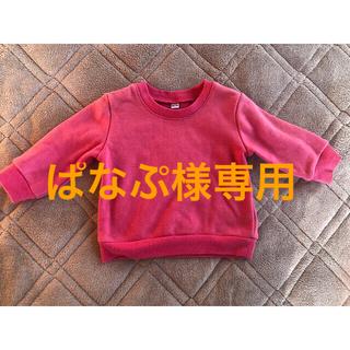 ニシマツヤ(西松屋)のトレーナー(ベビー/60〜70)(トレーナー)