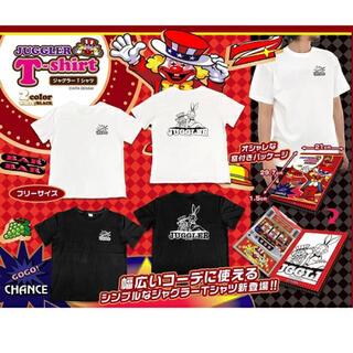 キタデンシ(北電子)のジャグラー Tシャツ(パチンコ/パチスロ)