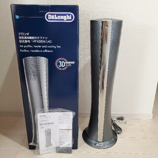 デロンギ(DeLonghi)のデロンギ delonghi 空気清浄機能付きファン [CFX85WC](空気清浄器)