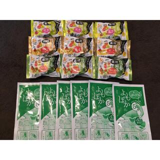 温活セット 入浴剤とよもぽか(入浴剤/バスソルト)