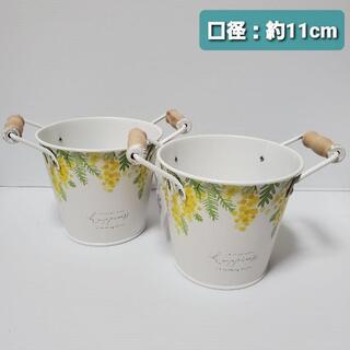 (101)植木鉢2個セット 底穴あり 新品(プランター)