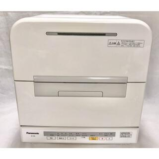 Panasonic - ☆ Panasonic パナソニック 食器洗い乾燥機 ホワイト NP-TM9-W