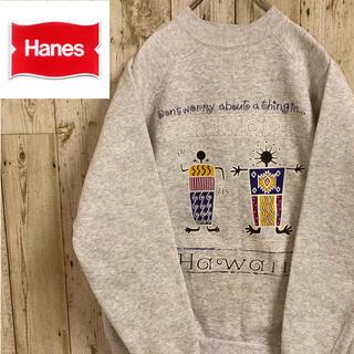 Hanes - 【即決価格】ヘインズ 90s USA ビックロゴ グレー スウェット