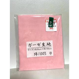 ガーゼ生地 綿100%  マスク作成などに! パウダーピンク 女の子用に!(生地/糸)