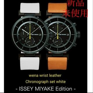 ソニー(SONY)のwena wrist leather Chronograph set White(腕時計(デジタル))