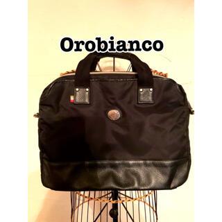オロビアンコ(Orobianco)のOrobiancoオロビアンコ ビジネストートバッグ  2wayショルダー付き(ビジネスバッグ)