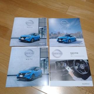 日産 - 日産 Nissan NOTE ノート カタログ