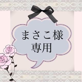 サンダイメジェイソウルブラザーズ(三代目 J Soul Brothers)のカブトピン(その他)