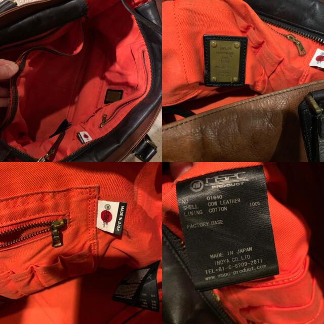 master-piece(マスターピース)のお値下げしました!トートバック メンズのバッグ(トートバッグ)の商品写真