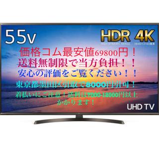 LG Electronics - 【送料無条件込み】55型4K液晶IPSパネルHDR対応55UK6300PJF