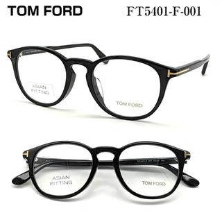 TOM FORD - TOM FORD トムフォード メガネ