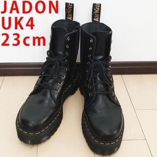 ドクターマーチン(Dr.Martens)の23cm UK4 他サイズあり ドクターマーチン JADON ブーツ 厚底(ブーツ)