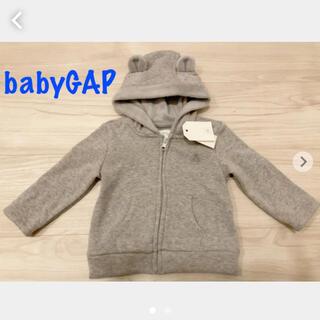 babyGAP - babyGAP 赤ちゃん ベビー こども 裏起毛パーカ 新品 70