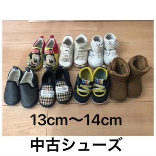 チャンピオン(Champion)の子供中古シューズ☆13cm〜14cm(スニーカー)