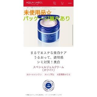 シセイドウ(SHISEIDO (資生堂))のアクアレーベル スペシャルジェルクリーム ホワイト(オールインワン化粧品)