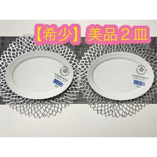 ロイヤルコペンハーゲン(ROYAL COPENHAGEN)のセール✨【美品】ロイヤルコペンハーゲン シグネチャー プレート 皿 2枚(食器)